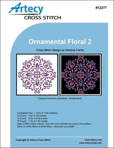 Ornament Floral 2 #12277 cross stitch chart Artecy Cross Stitch Chart
