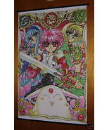 MAGIC KNIGHT RAYEARTH ANIME WALL SCROLL UMI FUU HIKARU - $11.95