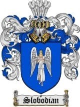Slobodian Family Crest / Coat of Arms JPG or PDF Image Download - $6.99