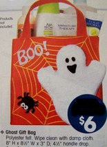 GOST GIFT BAG  HALLOWEEN   MIP NEW - £4.62 GBP