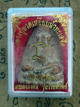 SO RARE! Ancient Clay LP Tuad-Yiab-Namtale-Jeud Thai Buddha Amulets Last... - $12.99