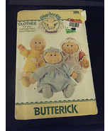Butterick 389 Cabbage Patch Kids Preemies Clothes Pattern - $6.72