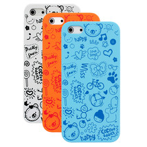 Cute Small Things Pattern Protective Case Cover For iPhone 5 5G - $103,53 MXN