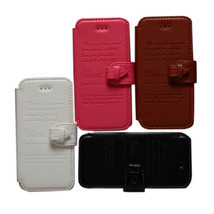 KLD Vintage Style PU Leather Holder Case Cover For iPhone 4 4S - $21.72