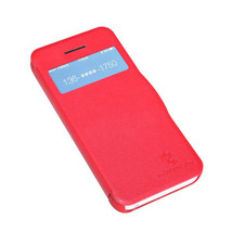 Flip Folio PU Leather Protective Case Cover For iPhone 5C - $12.02