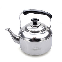 3L Stainless Steel Tea Kettle With Sound Silver Home Kitchen House Pot - $24.84