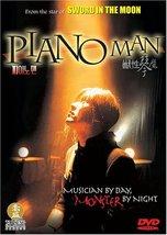 Piano Man [DVD] (2005) Choi Min-su; Lee Seung-yeon; Yoo Sang-wook - $5.99