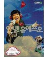 Hello! U.F.O. (aka: Au Revoir! U.F.O.) (2 Disc Set) (Region-3) [DVD] - $16.88