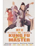 Kung Fu Cult Master [DVD] (2004) Jet Li; Sammo Hung; Chingmy Yau; Wong Jing - $41.04
