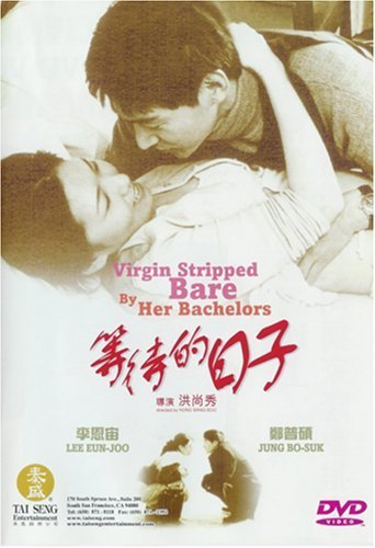 Primary image for Virgin Stripped Bare by Her Bachelors [DVD] (2006) Eun-ju Lee; Seong-kun Mun;...