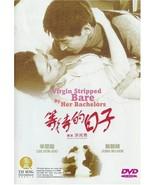 Virgin Stripped Bare by Her Bachelors [DVD] (2006) Eun-ju Lee; Seong-kun... - $15.56