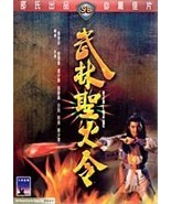 Holy Flame of the Martial World (Shaw Brothers) by IVL [DVD] Jason Pai P... - $16.88