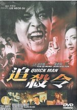 Quick Man DVD Format / Korean ,Cantonese and Mandrain Audio with English... - $11.64
