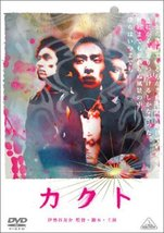 カクト [DVD] [DVD] - $15.88