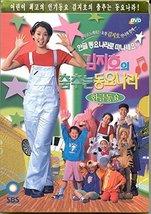 Kim Ji Ho's Dancing Fairy Land - 2 DVD set NO English subtitles [DVD] (2... - $12.88