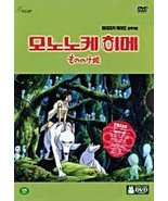 Princess Mononoke -Korean Import 2 DVD Set with Slip Case [DVD] - $15.56