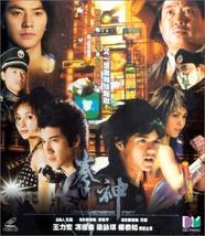 The Avenging Fist [DVD] (2006) Leehom Wang; Stephen Fung; Gigi Leung; Kr... - $5.99