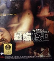 CIRCLE VCD (IMPORTED FROM HONG KONG) [Video CD] - $5.99
