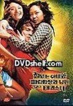 Chul.Pha.Tae (Korean Version) [DVD] (2003) Nil - $16.88
