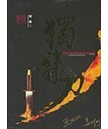 One Arm Swordsmantrilogy (Box Set) Shaw Brothers DVD By IVL [DVD] JIMMY ... - $47.90