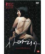 Samaria - Samaritan Girl Region 3 Korean W/English & Korean Subs [DVD] 2... - $21.88