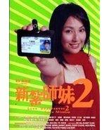 Love Undercover 2: Love Mission(DVD) [DVD] - $39.08