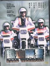Road Warriors [DVD] (1993) Danny Lee,Shing Fu On,Ken Lo; Danny Lee - $12.62