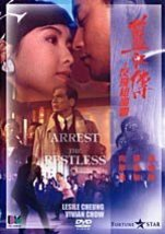 Arrest The Restless - Leslie Cheung (1991) [DVD] - $18.88
