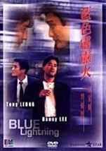 Blue Lightning [DVD] - $8.70