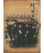 Romantic Warriors (aka Crazy Assassins) [DVD] Yoon Je-kyoon - $16.88