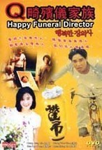 Happy Funeral Director, The [DVD] - $15.56