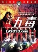 The Five Venoms Shaw's Brothers DVD By IVL [DVD] (1978) Sun, Jian; Luk, ... - $14.58