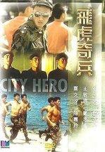 City Hero [DVD] - $8.70