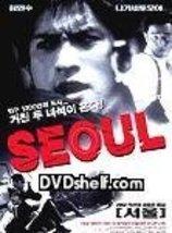 Seoul (Korean Version) [DVD] Nagase, Tomoya; Choi, Man Soo - $16.38