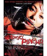 Tokyo Psycho [DVD] (2009) Seiji Chihara; Sachiko Kokubu; Yuka Hayashi; A... - $6.74