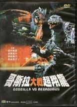 Godzilla Vs. Megaguirus [DVD] - $5.99