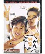 My Sassy Girl Korean Movies DVD - Korean/Cantonese Audio With English/Ch... - $12.62