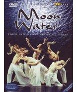 Moon Water [DVD] (2003) Taiwan Cloud Gate Dance theatre; Lin Hwai-Min; M... - $18.50