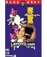 Farewell, My Love (Shaw Brothers Film) [DVD] Guan, Shan; Ye, Feng; Hu, J... - $12.62