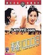 Pure And The Evil,The (Shaw Brothers Film) [DVD] Lau Siu Kwan; Tai, Lian... - $14.58