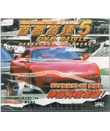Shuto Kousoku Trial 5 Japan Movies VCD Format Japanese Audio With Englis... - $8.70