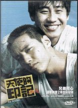 My Brother... DVD Format / Korean Audio with English and Chinese Subtitl... - $12.73