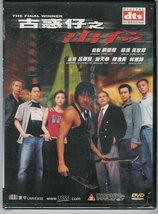 The Final Winner [DVD] (2001) Lui Chung Yin; Michael Tse; Benny Chan; Gr... - $5.99