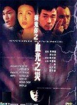 Sworn Revenge [DVD] - $5.99