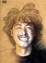 Mutt Boy Jung Woo-sung (Region Code 3 Import) [DVD] - $13.88