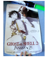 FREEBIE POSTER Ghost in the Shell 2 - $0.00