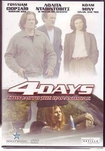 FOUR DAYS William Forsythe, Lolita Davidovich REGION 2  DVD - $15.58
