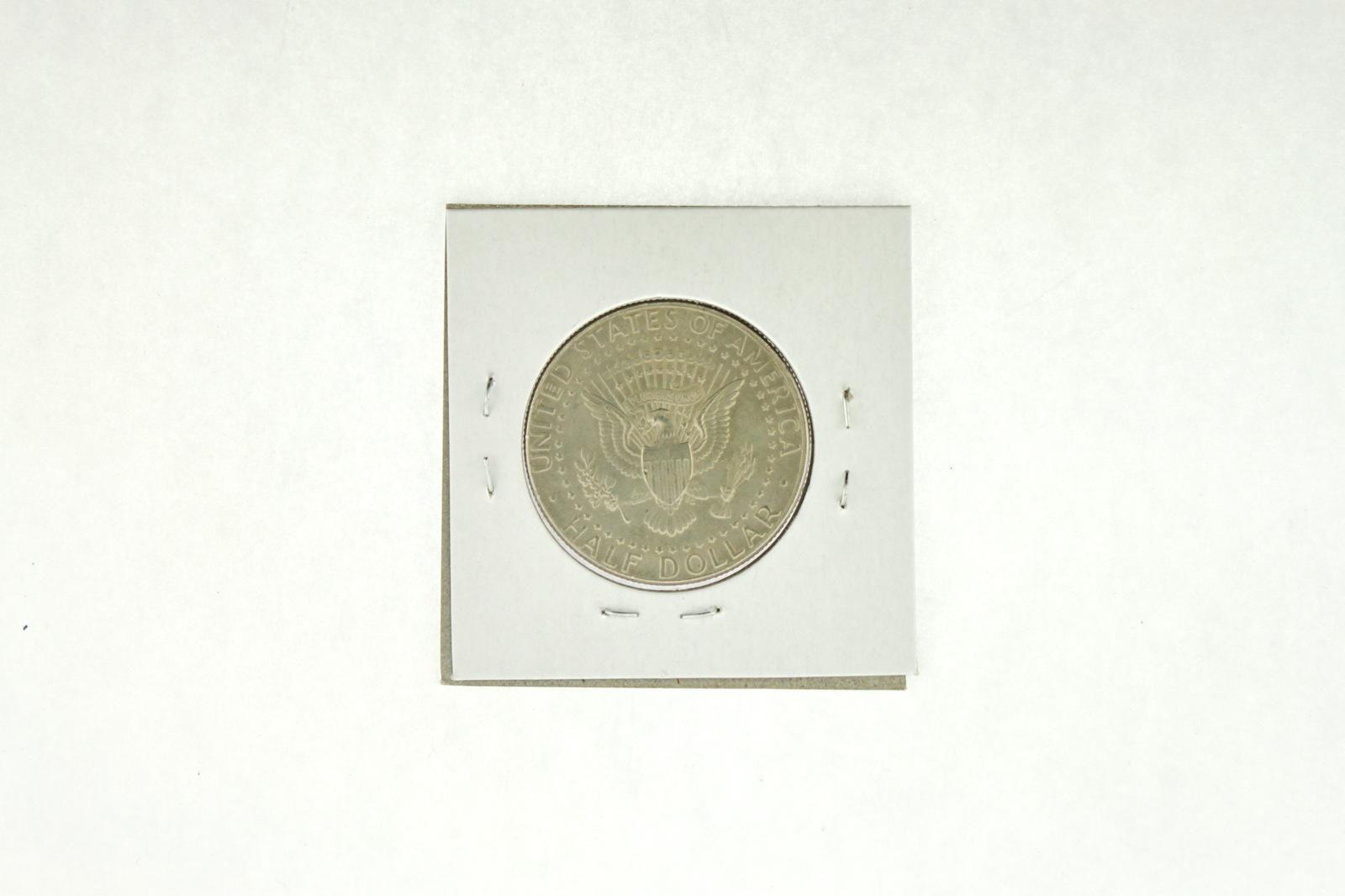 2000-D Kennedy Half Dollar (VF) Very Fine N2-4001-2