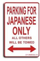 Japan Parking Sign - $11.94