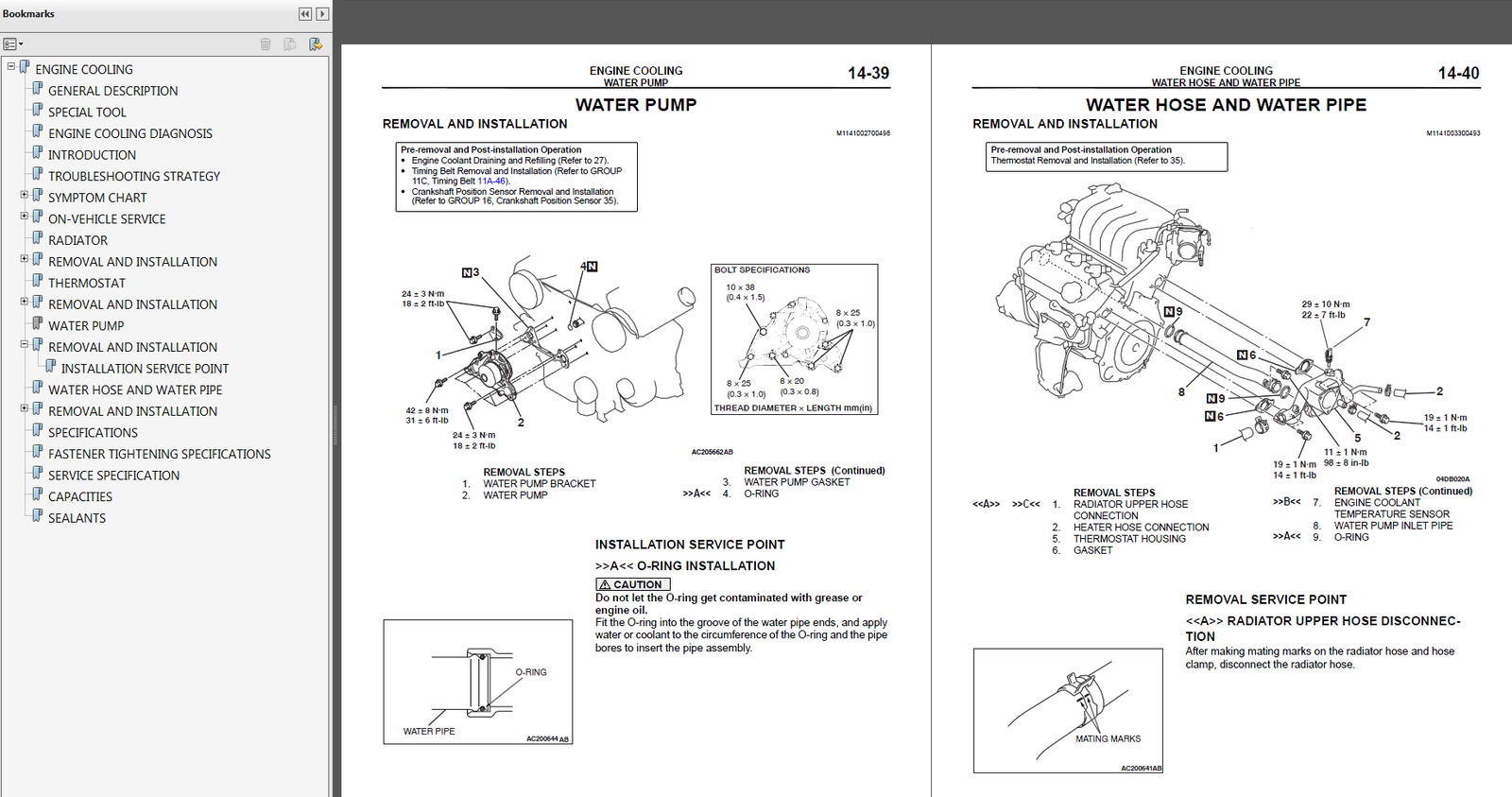 2005-2008 Mitsubishi 380 Factory Repair Service Manual